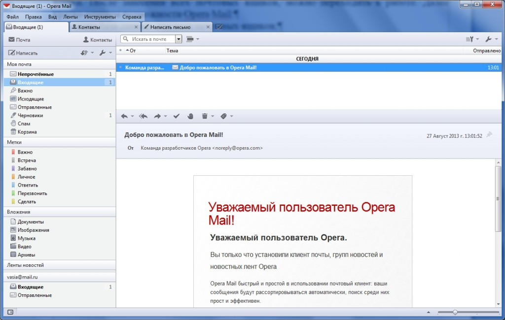 Opera Mail 1