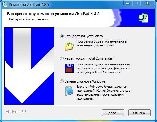 AkelPad 1