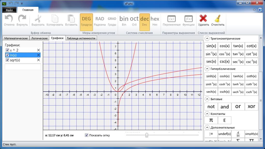 xFunc – строим графики функций, решаем ...: www.freeproga.ru/xfunc-stroim-grafiki-funkcij-reshaem...